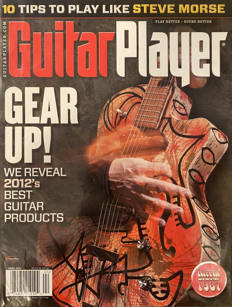 "<b>Guitar / Bass / Drums</b> <br/>""Magazine"""